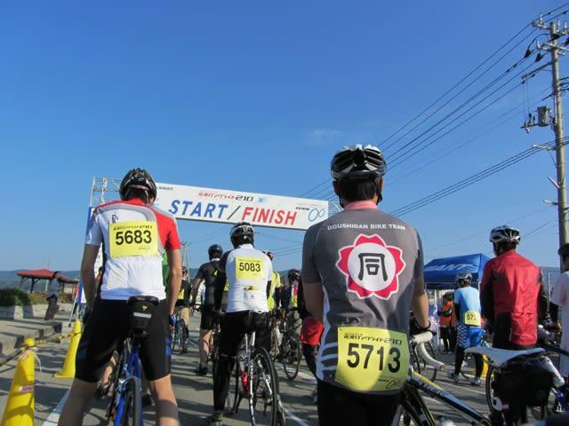 自転車の 台湾 自転車 一周 旅行 : ... - ぐるぐる自転車どこまでも
