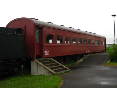 廃車体ツアー2009-636