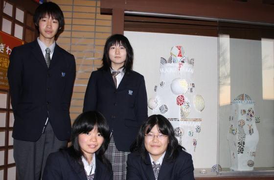中部大学第一高等学校制服画像