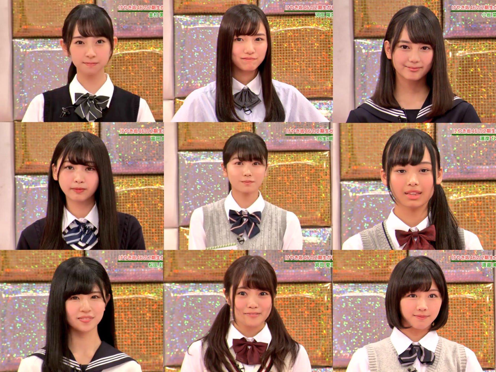 【音楽】エド・シーラン、自転車事故でけが 日本公演に影響の恐れ YouTube動画>27本 ->画像>14枚