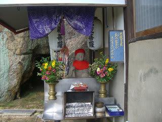 巖山観音堂横の地蔵菩薩