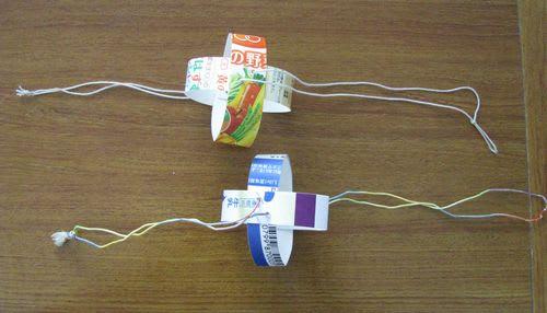 親子で手作り【簡単おもちゃ ... : 子どもの工作 : すべての講義