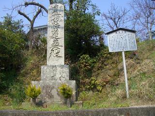 藪路大峠の石塔