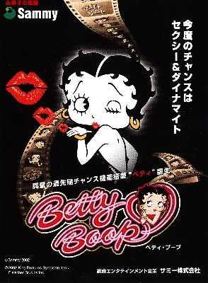 ベティ・ブープの画像 p1_24