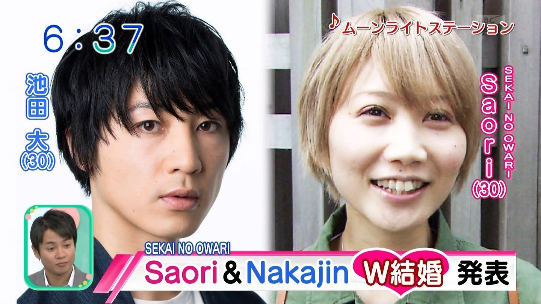 池田大 人気バンド・SEKAI NO OWARIのSaori(30)が、俳優の池田大(30)と結婚することを12日、バンドの公式サイトで発表した。同じくメンバーのNakajin(31)が一般女性と ...