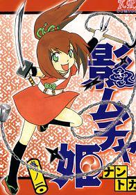 http://blogimg.goo.ne.jp/user_image/71/8e/8ca7d704b0abd81753284266867a2ba4.jpg