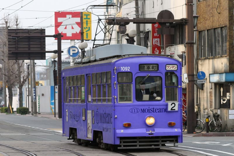Kumamoto109201