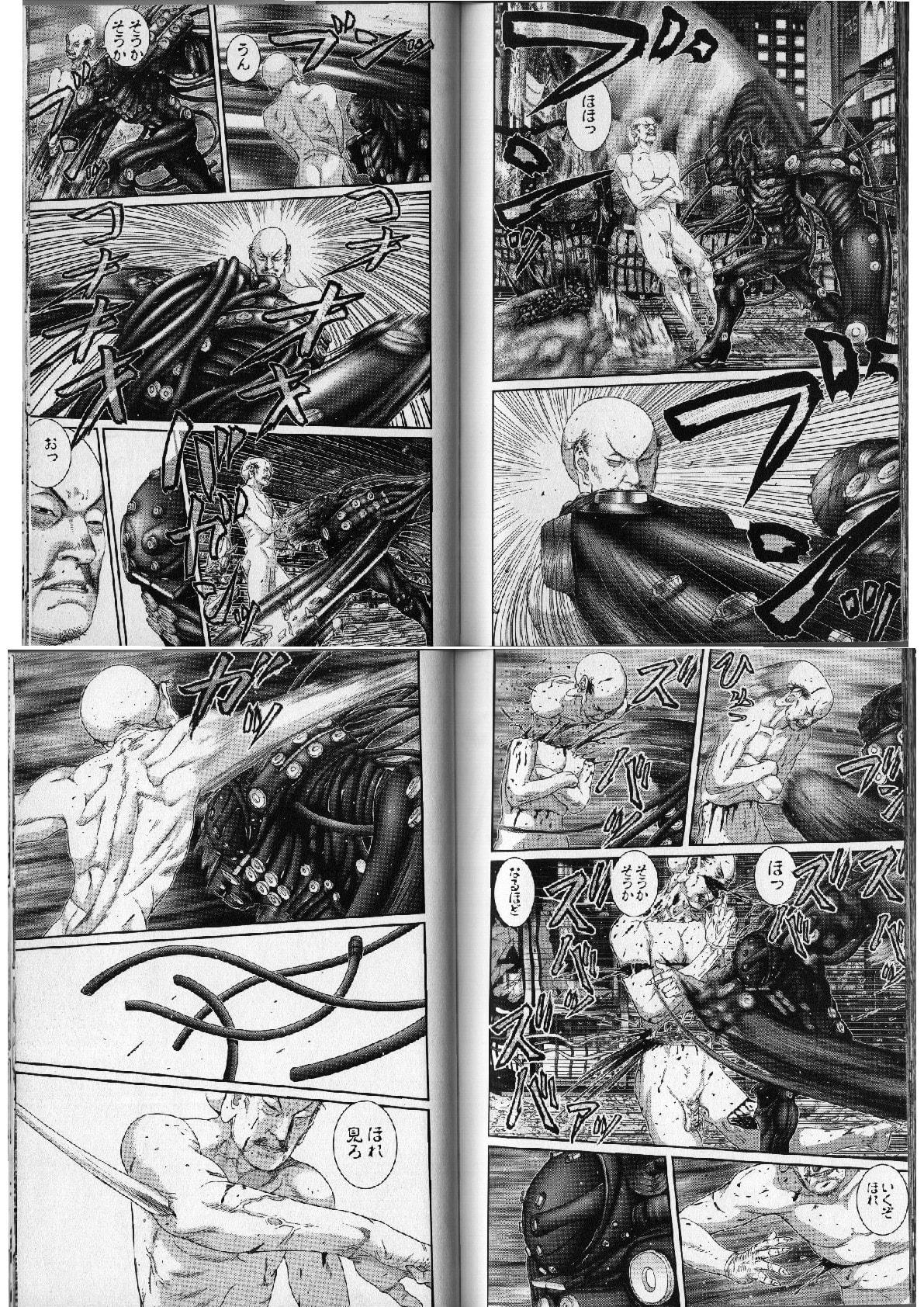 岡八朗の画像 p1_10