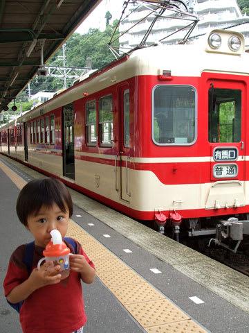 神戸電鉄 有馬温泉駅