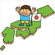 日本が世界一スゴいことって何?