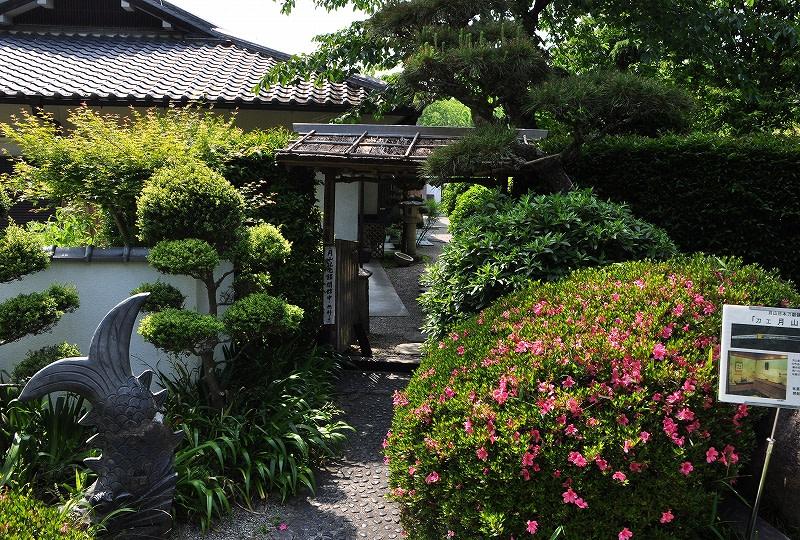 月山日本刀鍛錬道場記念館の門