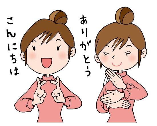 近藤だいすけの県議会ニュースvol.22 神奈川県は全国で2番目となる手話言語条例を議員提案で制定。