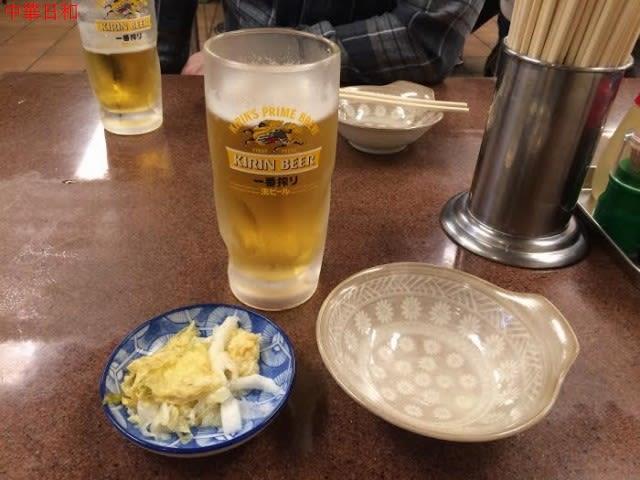 三ちゃん食堂 (さんちゃんしょくどう)>