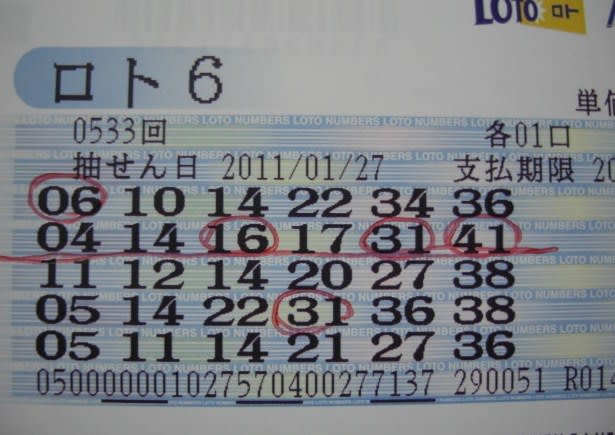 11_1_27a
