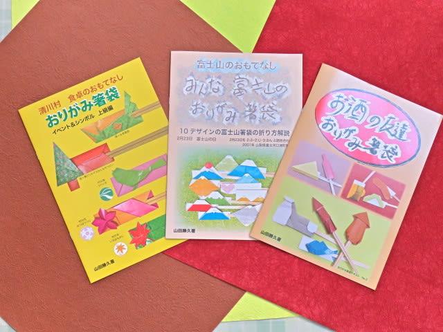 折り 折り紙 4月 折り紙 : blog.goo.ne.jp