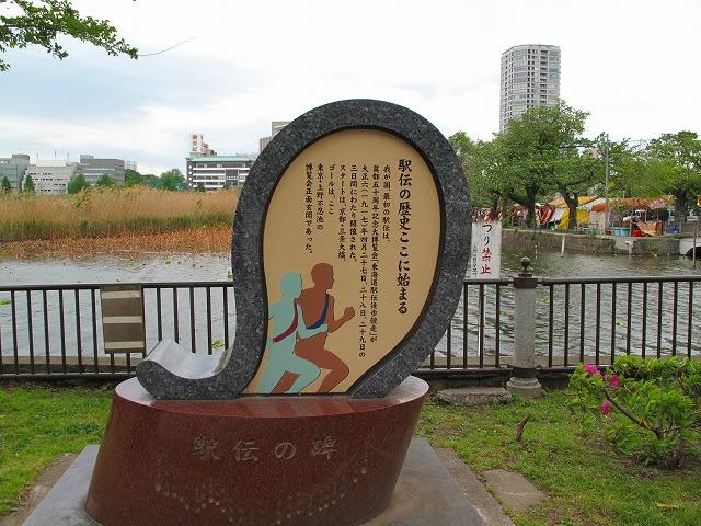 倉橋のぞみの画像 p1_11