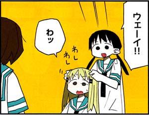 Manga_time_kr_carat_2014_08_p074
