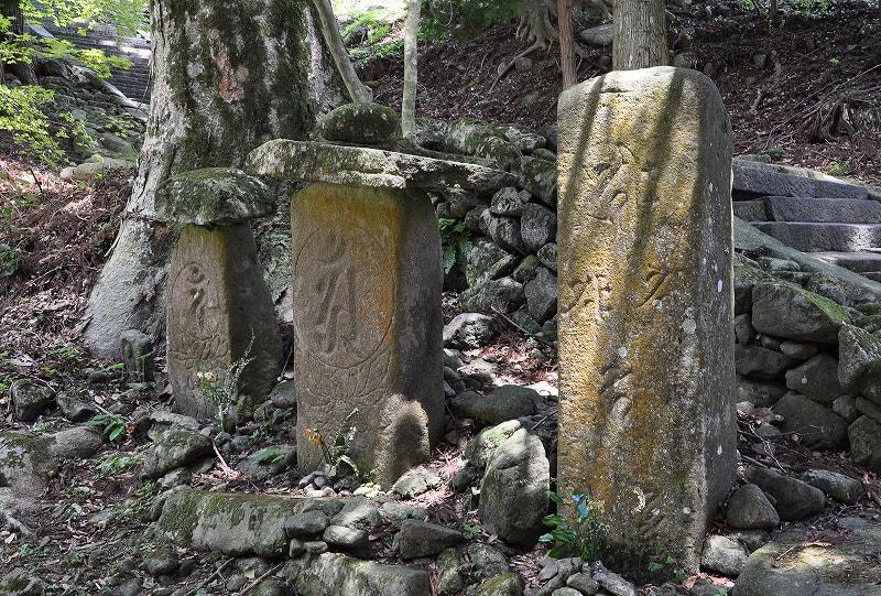 真福院の供養碑
