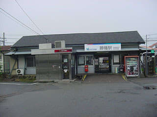 勝幡駅(名鉄津島線) - 何気な...