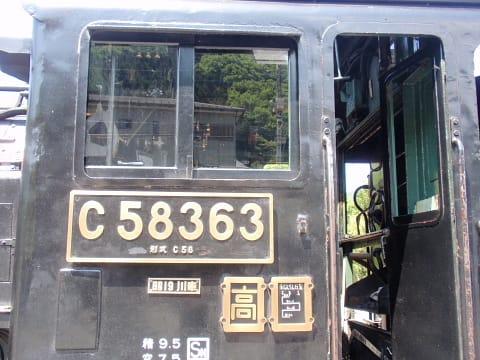 201005230007