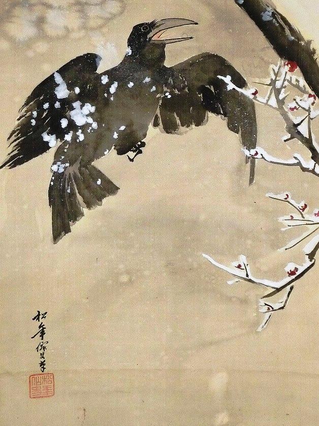 鈴木松年の画像 p1_8