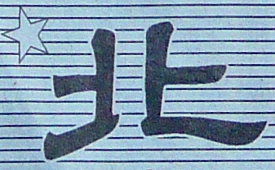 P1350888