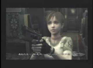 Wii用ソフト「バイオハザード アンブレラ・クロニクルズ」の紹介です。 ... 【ゲーム紹介】バ