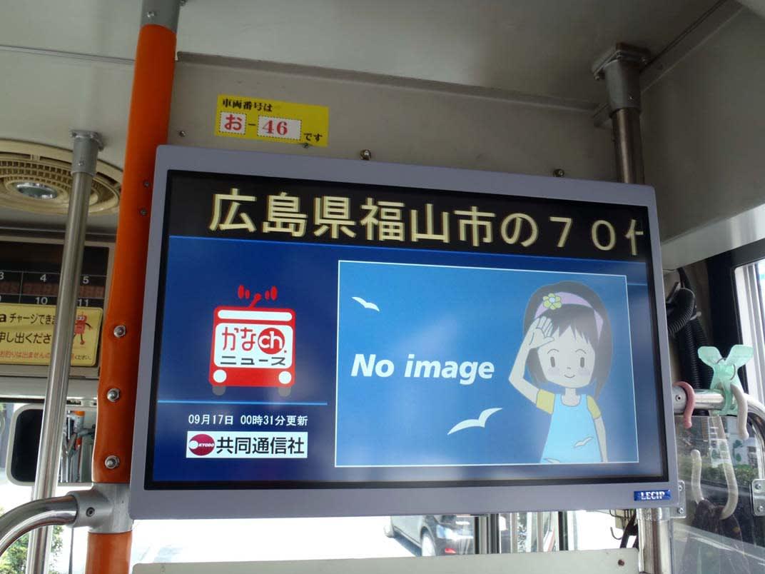 チャンネル かな 金沢ケーブル
