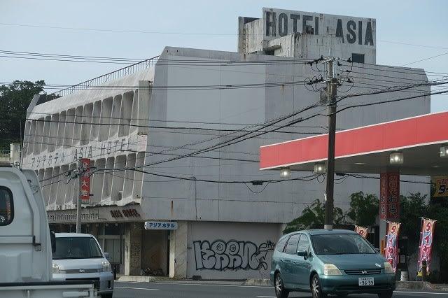 那覇空港から日航アリビラまではタクシーで行きました。 16:00頃でしたが、道路が混んでいて、1時間半程、金額は1万円前後でした。