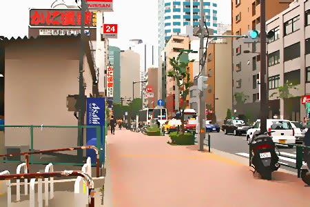 自転車の 自転車 新宿区 撤去 : 同じく渋谷区編纂の『渋谷区の ...