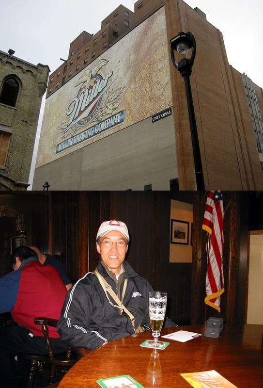 Miller_beer_2