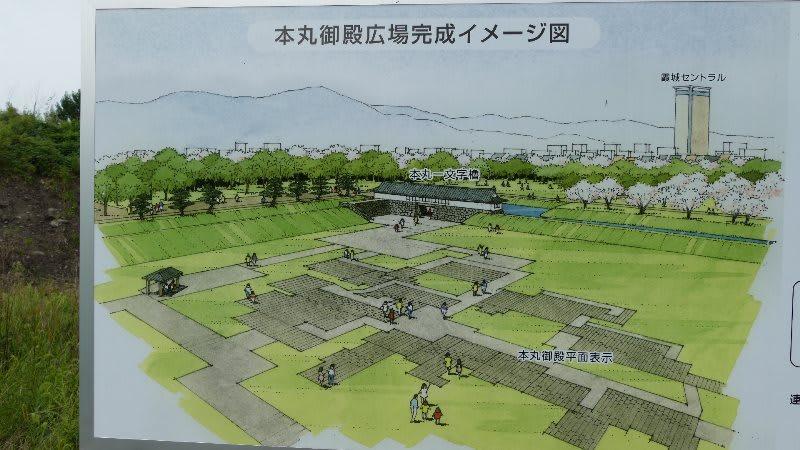 霞城本丸広場(仮)