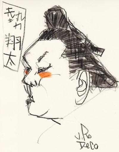 勢翔太の画像 p1_26