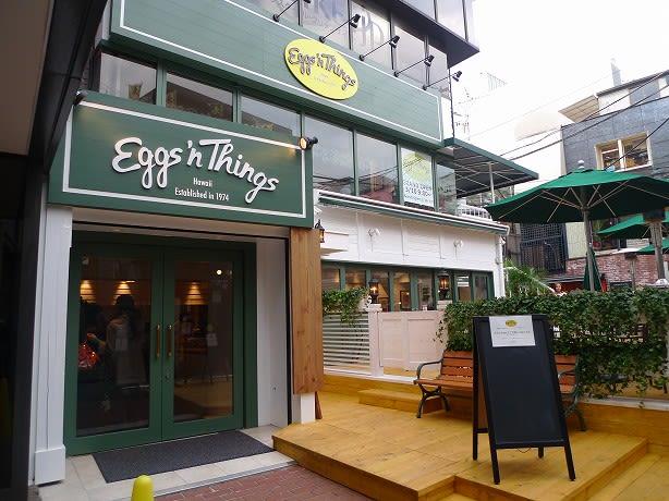 Eggs 'n Things原宿店>