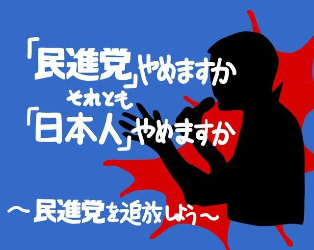 【加計学園】ブーメランか?民進党最高顧問・江田五月と加計学園理事長が昨年10月に懇談 理事長は江田五月を永く支援していた [無断転載禁止]©2ch.netYouTube動画>38本 ->画像>84枚