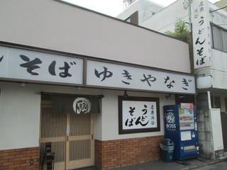 http://blogimg.goo.ne.jp/user_image/73/b5/e47c83bb58e959af98508cb30517854d.jpg