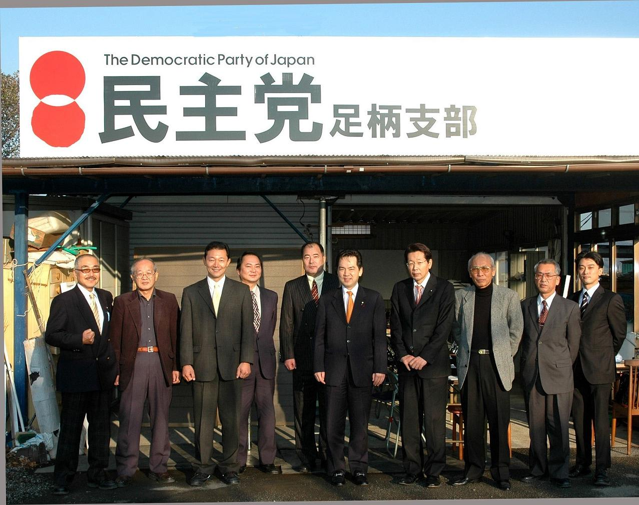 2006年11月のブログ記事一覧-阪...