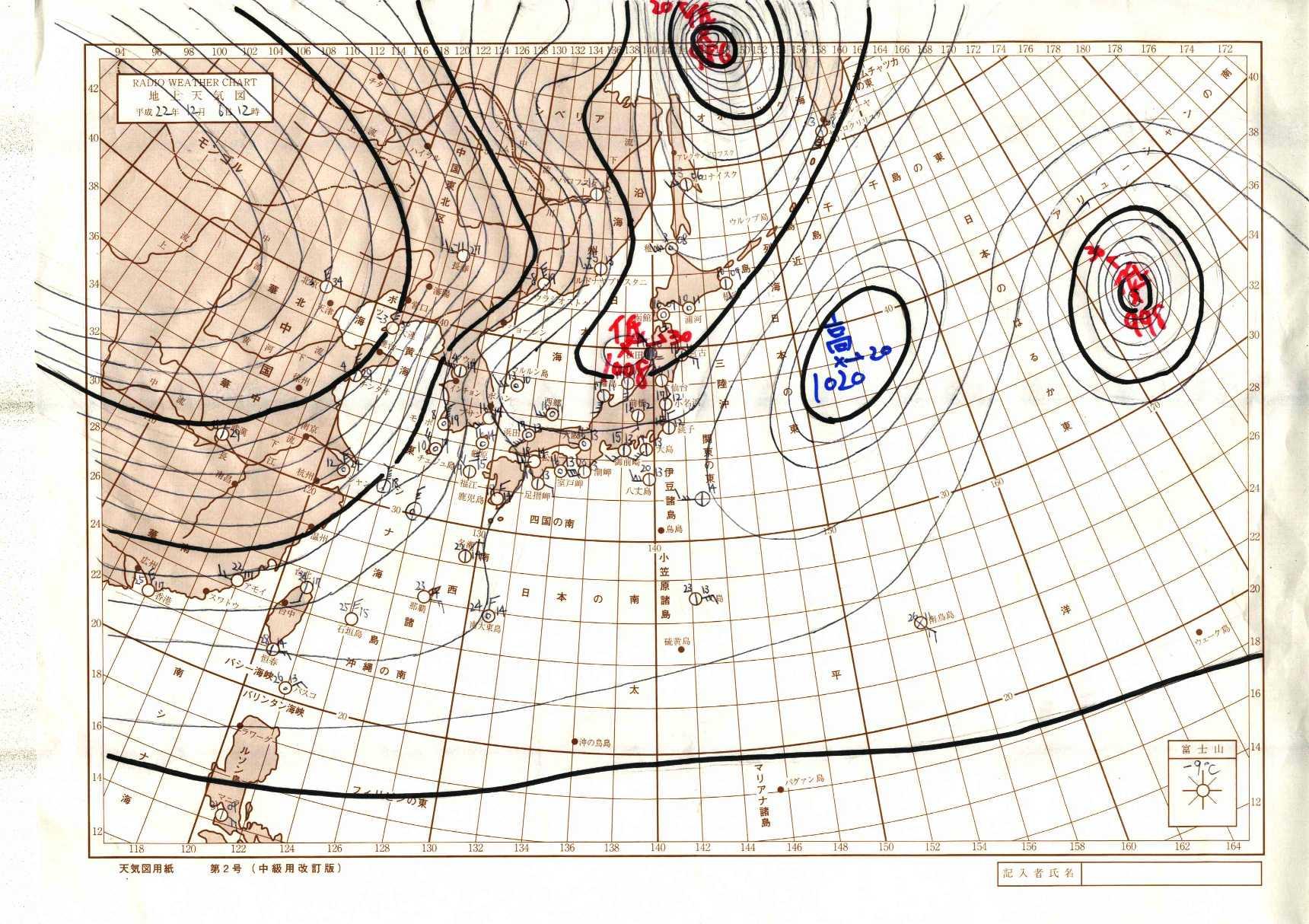 2010年12月6日(月)天気図 - 墨...