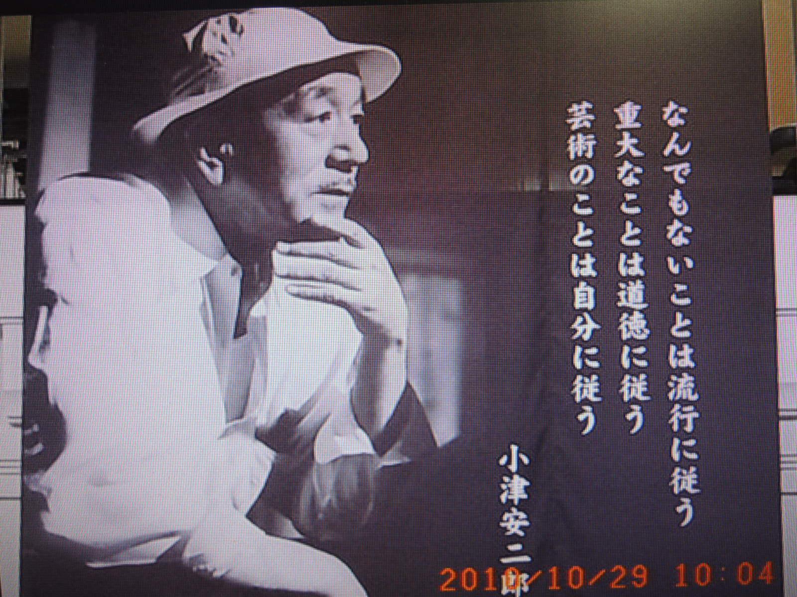 小津安二郎 まとめ索引 - snclimbのブログはじめました!