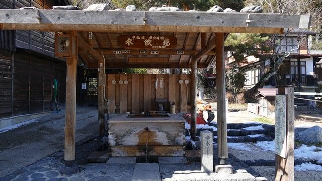 奈良井宿の水飲み場