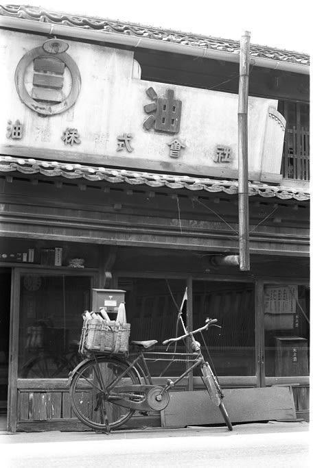 自転車の 自転車 岡山 : ... 自転車 岡山県高梁市片原町