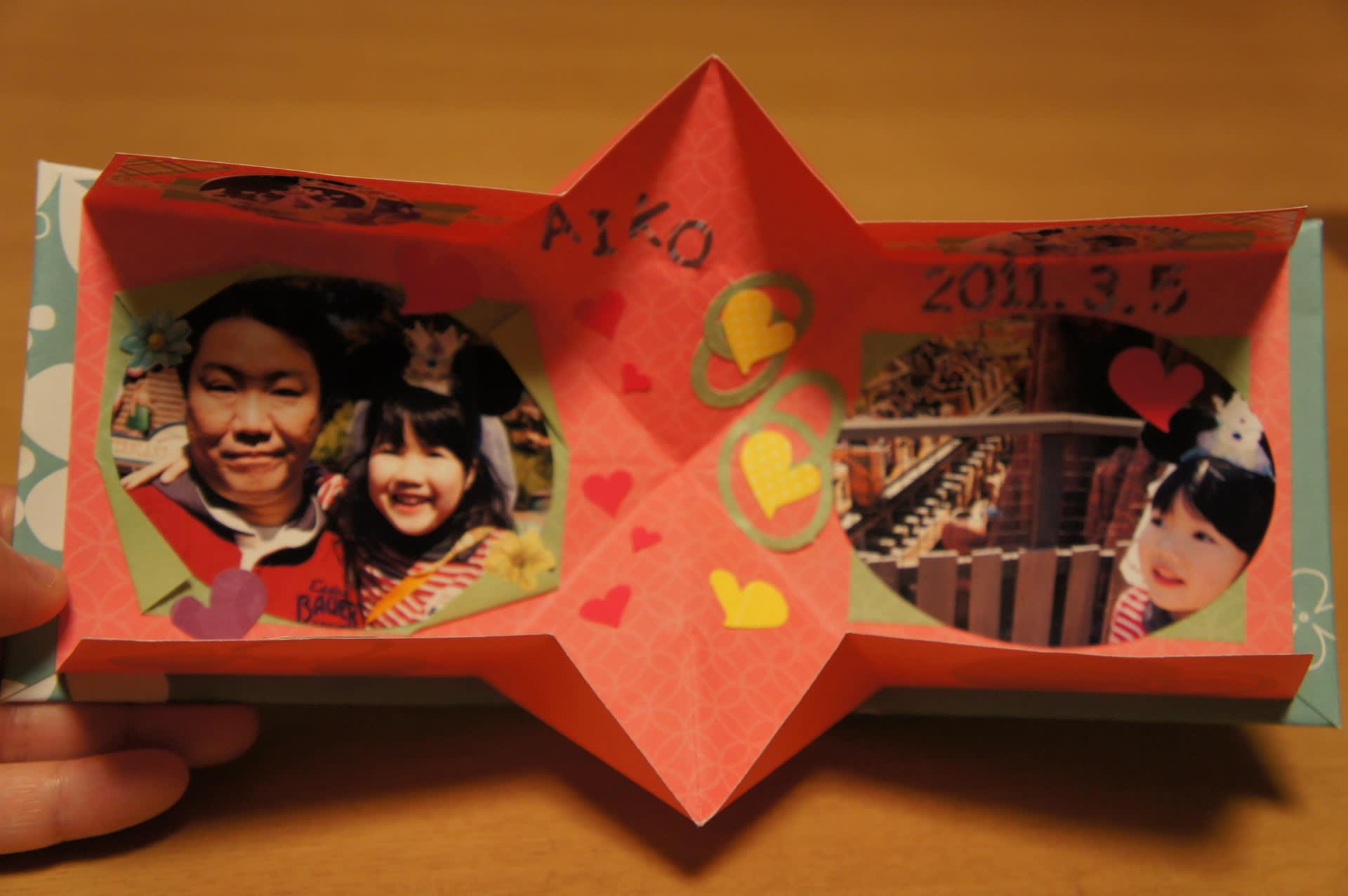 2日:敬老の日は手作りカード ... : 敬老の日 カード : カード