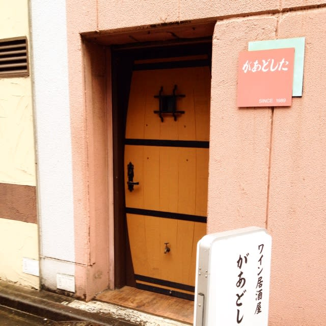 BEER & WINE 65 (ろくご) 神田店>