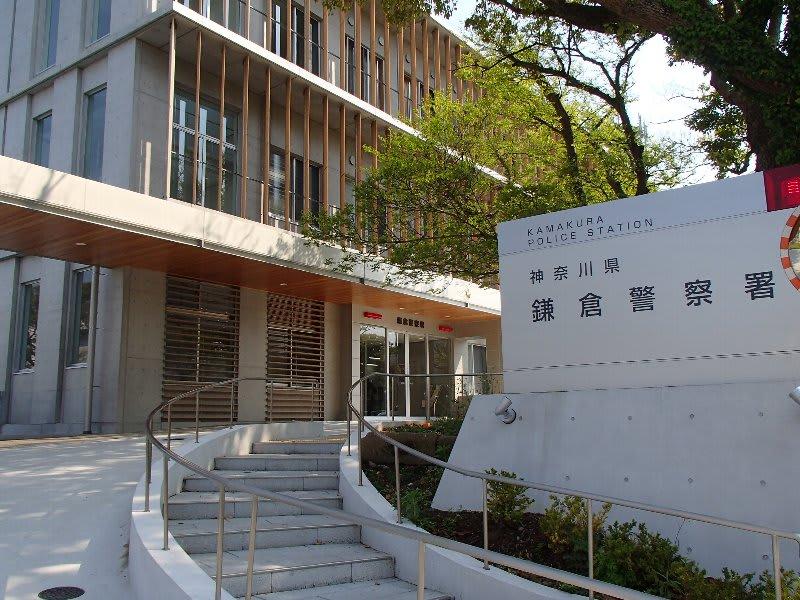 免許 更新 警察 署 藤沢 藤沢警察署の免許更新手続の案内