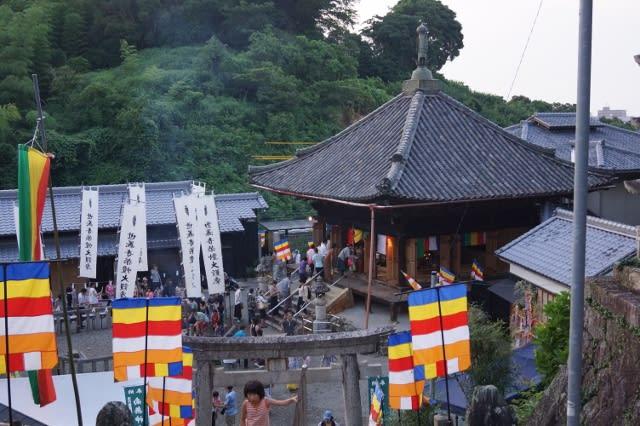 七夕(7月7日)、世義寺の「護摩さん」行ってきました〜 2016