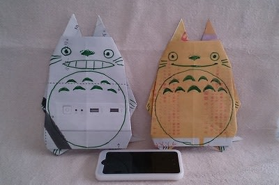クリスマス 折り紙 折り紙 トトロ : blog.goo.ne.jp