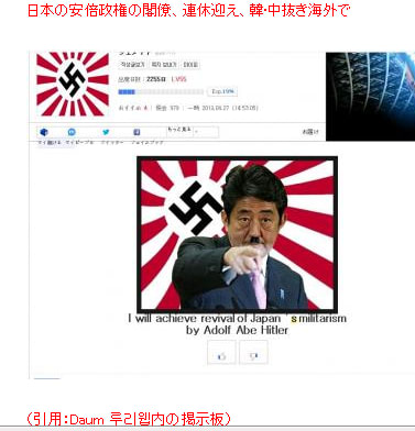 http://blogimg.goo.ne.jp/user_image/74/9c/9cacbe17906d6bded68a7c38143f474c.png