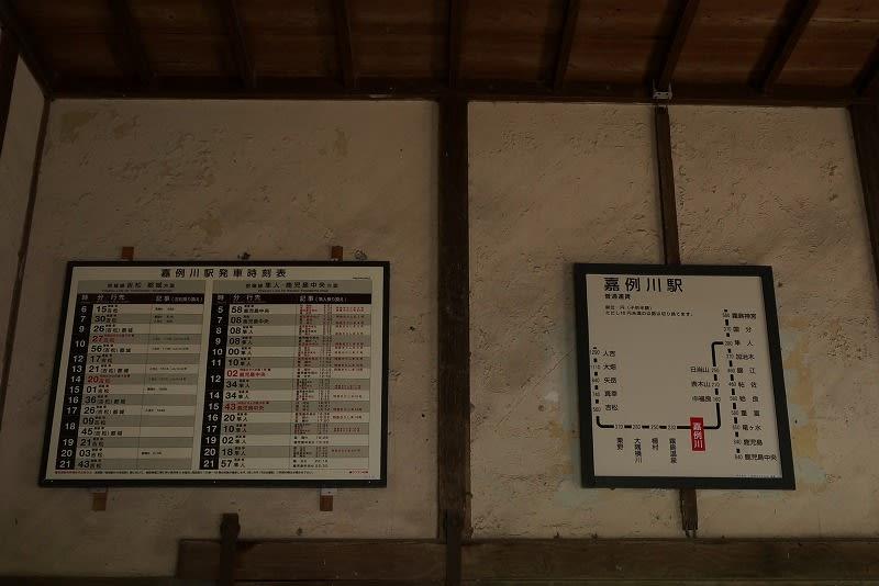 114年前からある嘉例川駅のこと ...