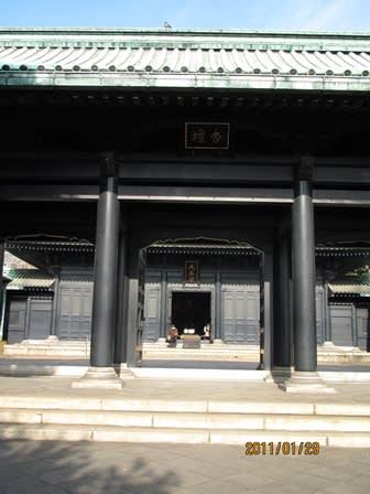湯島聖堂へ行った。日本の孔子廟である。江戸時代のはじめに林羅山が開設し... 湯島聖堂・日本の孔