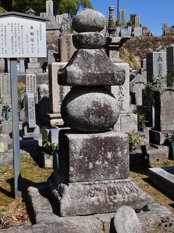 増福寺の五輪塔